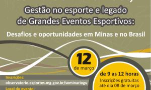 """Abertas inscrições para o Seminário """"Gestão no Esporte e legado de grandes eventos esportivos"""""""