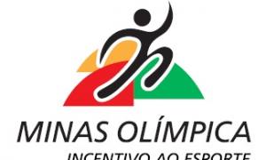 SEEJ seleciona projetos de campeonatos mineiros de esporte executados por Federações