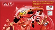 Abertas as inscrições para o I Meeting de Atletismo APCEF- CTE- UFMG