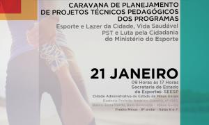 Ministério do Esporte capacita agentes e gestores na Cidade Administrativa