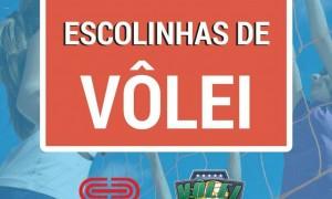 OPORTUNIDADE PARA PROFISSIONAIS DE EDUCAÇÃO FÍSICA EM MONTES CLAROS