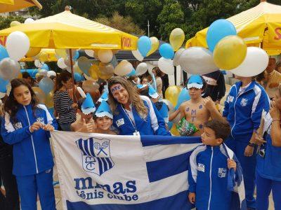 Clarisse, junto da equipe do Minas, campeã do Festival Sudeste da CBDA. (Foto: Orlando Bento/Minas Tênis Clube)