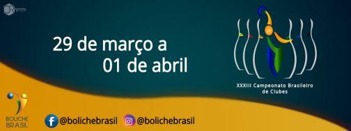 XXXIII CAMPEONATO BRASILEIRO DE CLUBES - 2018