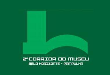 2ª Corrida do Museu