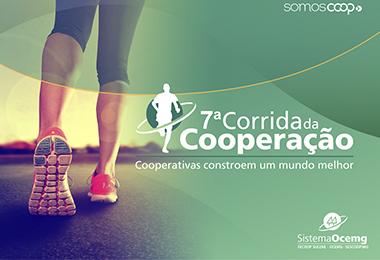 7ª Corrida da Cooperação