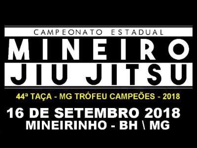 Campeonato Mineiro de Jiu Jitsu