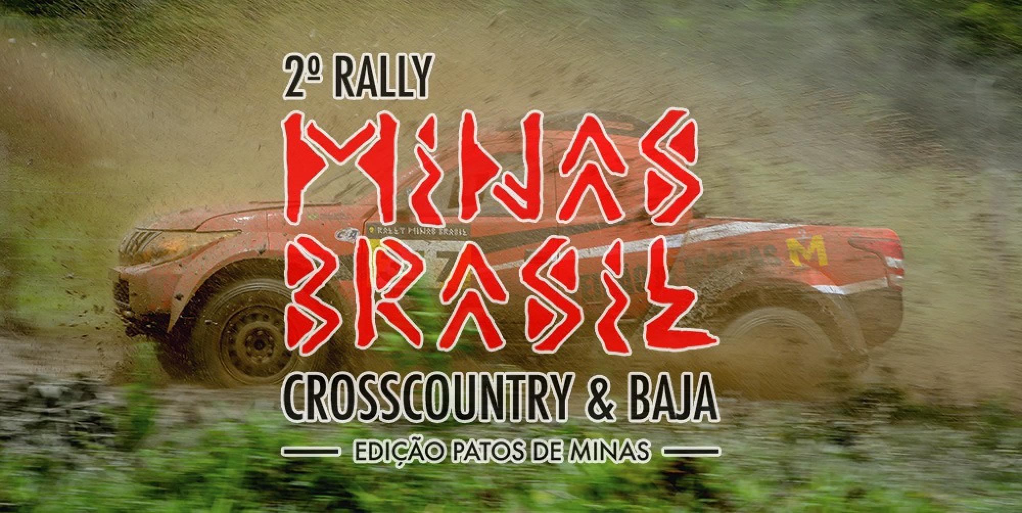 2° Rally Minas Brasil