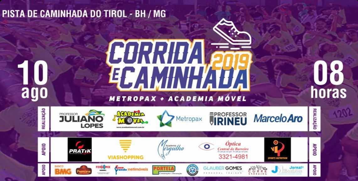 CORRIDA E CAMINHADA METROPAX ACADEMIA MÓVEL 2019