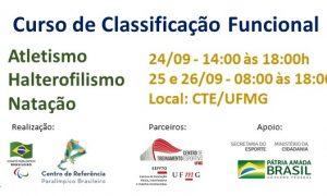 CTE/UFMG recebe Curso de Classificação Funcional Paralímpica