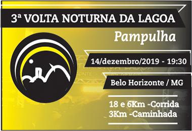 3ª Volta Noturna da Lagoa 2019