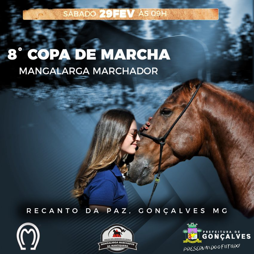 Copa de Marcha_cartaz oficial_Prefeitura