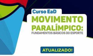 CPB aprimora curso EaD com mais aulas e recursos de acessibilidade